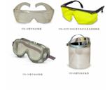 UVS-30/UVS-40/UVG-50紫外防护眼镜/UVF-80紫外防护