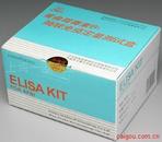 (IL-6)绵羊白介素6Elisa试剂盒