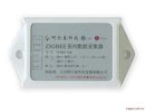 供应Zigbee无线数传采集一体化模块Zigbee1086