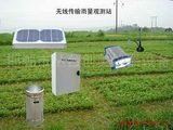 遥测雨量观测站