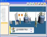 GMP实训仿真系统