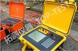 DZD-8 多功能全波形直流電法儀