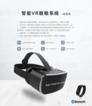 VR音乐放松治疗系统
