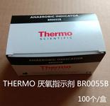THERMO 厭氧指示劑 BR0055B 完全厭氧實驗指示劑
