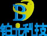 铂元税务综合实训平台软件