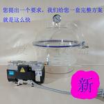 實驗室專用真空鍋/真空干燥器皿/塑料干燥釜