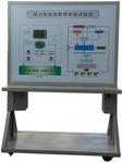 燃料电池系统实训台 新能源汽车教学设备