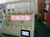 測氯蒸餾儀萬用一體化實驗室設備