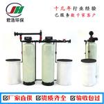 君浩品牌 软化水设备JHRS1-100T/H 全自动