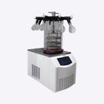 上海悉峤真空冷冻干燥机FD-10ND小型台式压盖多歧管冻干机
