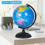 G2067  发光AR地球仪学生用20cm高清地理教学地球仪