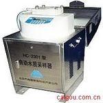 (固定式混采)自動水質采樣器