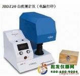 白度测定仪 JBDZ20