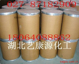 供應鹽酸米諾環素