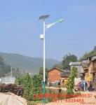 云南太阳能路灯-价格-图片-用途-安装方法