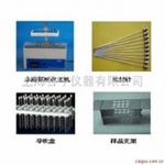 氮吹仪/氮气吹干仪