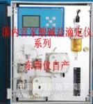 在线奶制品总酸滴定仪/高精度奶制品总酸分析仪/奶制品总酸检测仪