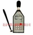 積分聲級計/袖珍式智能化噪聲測量儀 型號:AHAWA5610D