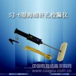 湿海绵针孔检漏仪,湿海绵针孔检漏仪销售