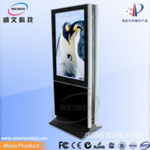 55寸立式雙顯網絡版廣告機