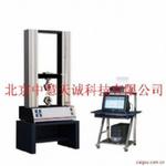 万能拉力试验机 型号:KDYU/TY8000-10KN
