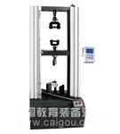 试验机之MWD-10A/20A型数显式人造板万能试验机