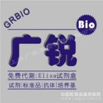 515-03-7,香紫苏醇纯度