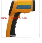 紅外測溫儀/手持式測溫儀(-50℃到1100℃)型號H24635