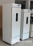 霉菌培养箱/霉菌培养仪 型号:HAD-250L