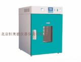 立式鼓風干燥箱/鼓風干燥箱  型號:HAD-DGG-9070A