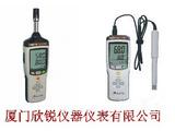 手持式溫濕度計/溫濕度表HE710-EX