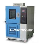 LRHS系列冷热冲击试验箱图片