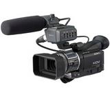 供应索尼 HVR-A1C 高清晰度数字摄录一体机