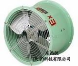 wi91157防爆轴流风机 不带支架(有防爆证)