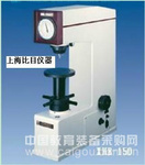 电动塑料洛氏硬度计