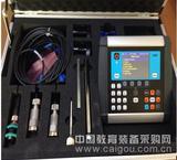 振动分析仪