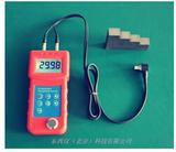 高性價比雙精度超聲波測厚儀(1-300mm)  產品貨號: wi102498