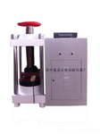 DYE-2000S全自动电脑恒应力压力试验机