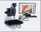 大栩祥视频层晰显微镜
