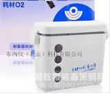 wi98578氧立得制氧机(送AB剂一盒各12包)