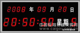 GPS标准时钟系统
