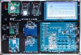RFID 原理實驗箱