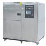 冷热冲击试验箱  高低温冲击试验机
