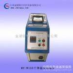 干体温度校验炉价格,便携式温度校验炉厂家