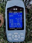 地亩仪/农田土地面积测量仪/山林坡地测量仪