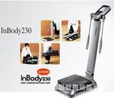 inbody230人体成分分析仪