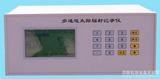 太陽輻射監測系統