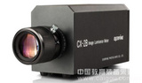 CX-2成像亮度计(辉度计,图像亮度计)EVERFINE远方
