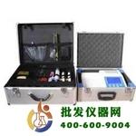 八合一食品安全检测仪HHX-SJ1008