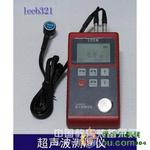 超聲波測厚儀leeb320